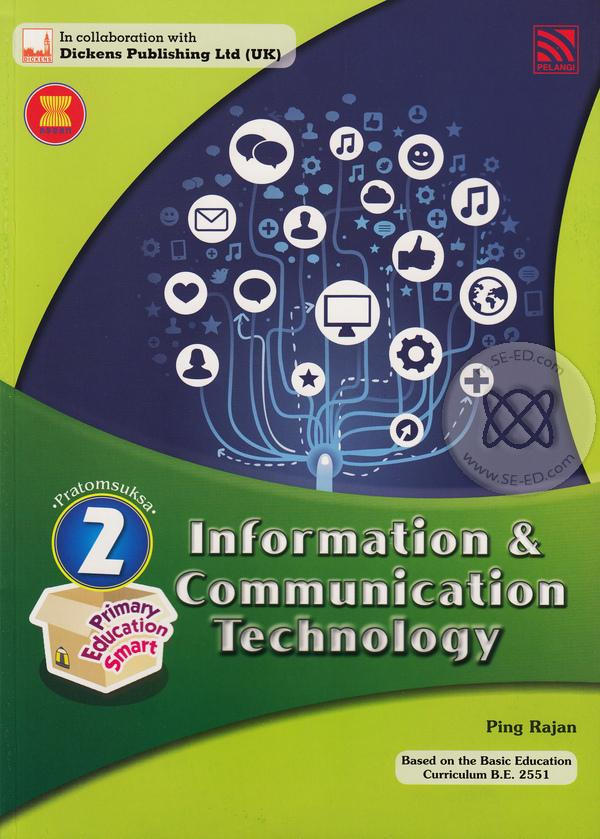 Information & Communication Technology Pratomsuksa 2 (P)