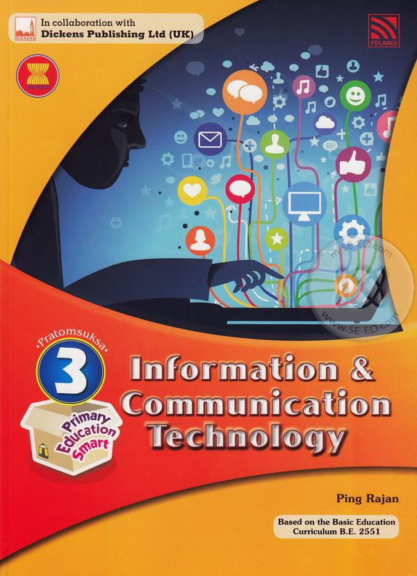 Information & Communication Technology Pratomsuksa 3 (P)