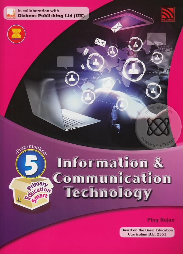 Information & Communication Technology Pratomsuksa 5 (P)