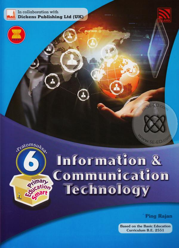 Information & Communication Technology Pratomsuksa 6 (P)